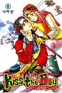 Nụ Hôn Chàng Trai - Kiss The Boy