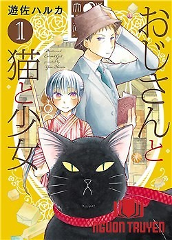 Ojisan To Neko To Shoujo - Mister And Cat And Girl