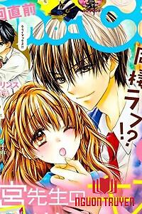 Onimiya-Sensei No Kiss Ni Wa Sakaraenai