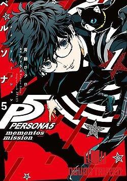 Persona 5: Mementos Mission - Persona 5: Mementos Mission