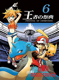 Pocket Monsters - Festival Of Champions - Pocket Monsters - Festival Of Champions