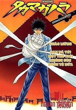Quyền Lực Thần Thánh - Takamagahara