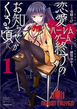 Ren'ai Harem Game Shuuryou No Oshirase Ga Kuru Koro Ni -