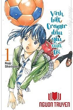 Sayonara Watashi No Cramer - Sayonara Watashi No Cramer