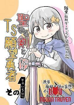 Seinaru Ken Wo Nuitara Onna No Ko Ni Natte Shimatta Yuusha No Manga - Câu Chuyện Về Anh Hùng Rút Được Thánh Kiếm Và Biến Thanh Con Gái