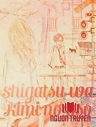Shigatsu Wa Kimi No Uso - Shigatsu Wa Kimi No Uso