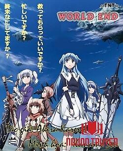 Shuumatsu Nani Shitemasu Ka? Isogashii Desu Ka? Sukutte Moratte Ii Desu Ka? - Sukasuka, Worldend: What Are You Doing At The End Of The World? Are You Busy? Will You Save Us?