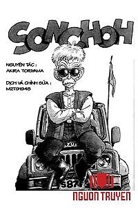 Sonchoh One Shot - Sonchoh One Shot