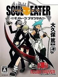 Soul Eater - Soul Eater