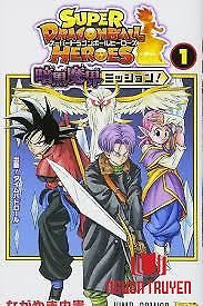 Super Dragon Ball Heroes: Dark Demon Realm Mission!
