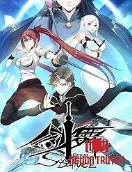 Sword Dance Online - Sword Dance Online