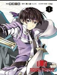 Sword & Wizards - Sword & Wizards