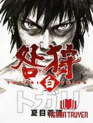 Thanh Ma Kiếm Huyền Thoại Phần 2 - Togari Shiro