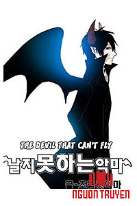 The Devil Who Can't Fly - The Devil Who Can't Fly