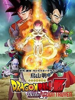 Thế Giới Ngọc Rồng – Frieza Hồi Sinh - Dragon Ball Z - Fukkatsu No F; 7 ( Bảy ) Viên Ngọc Rồng; Thế Giới Ngọc Rồng Fukkatsu No F