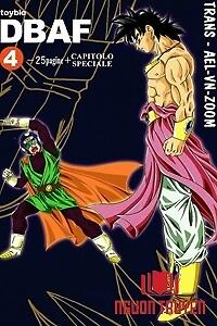 Thế Giới Ngọc Rồng - Ssj3 Af - Dragon Ball Af Toyble; 7 ( Bảy ) Viên Ngọc Rồng