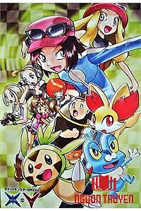 Thú Cưng Đặc Biệt Xy - Pokemon Đặc Biệt X Y; Pokemon Xy; Pokémon Special Xy