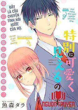 Tokubetsu Ni Kawaiku Mieru No Desu. - I Can See That She's Especially Cute.