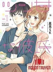 Tsun-Ama Na Kareshi - Tsun-Sweet Boyfriend; ツン甘な彼氏