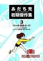 Tuyển Tập Mitsuru Adachi - Tuyen Tap Mitsuru Adachi