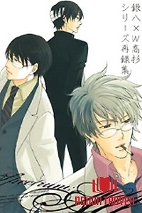 Uta No Prince-Sama - Short Doujinshi Collection - Uta No Prince-Sama - Short Doujinshi Collection