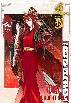 Vũ Phượng - Vu Phuong