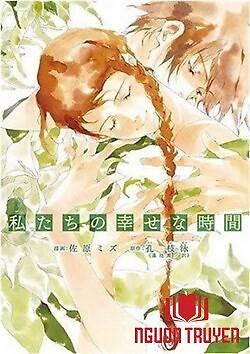 Watashitachi No Shiawase Na Jikan - Our Happy Hours, Our Happy Time