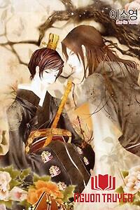 Yeonmo - Hoàng Đế Giả Trai - Hoàng Đế Giả Trai