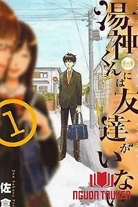 Yugami-Kun Ni Wa Tomodachi Ga Inai Manga - Yugami-Kun Ni Wa Tomodachi Ga Inai Manga