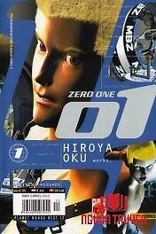 Zero One 01 - Zero One 01