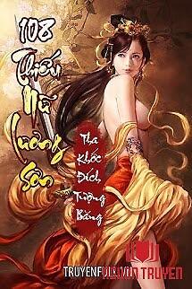 108 Tinh Thiếu Nữ Lương Sơn - 108 Tinh Thieu Nu Luong Son