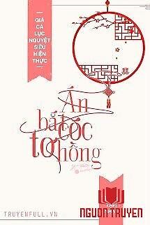 Án Bắt Cóc Tơ Hồng - Án Bat Coc To Hong
