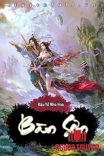 Bàn Sơn - Ban Son