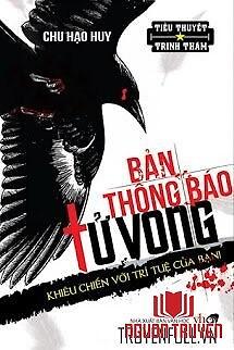 Bản Thông Báo Tử Vong - Ban Thong Bao Tu Vong