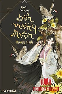 Bổn Vương Muốn Thanh Tịnh - Bon Vuong Muon Thanh Tinh