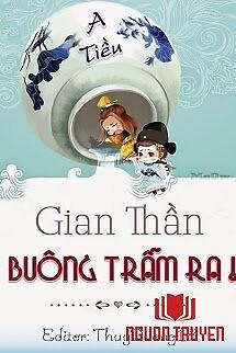 Buông Gian Thần Của Trẫm Ra - Buong Gian Than Cua Tram Ra