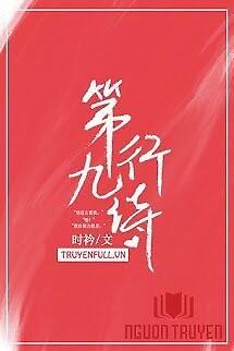Chín Chương Thành Thơ - Chin Chuong Thanh Tho