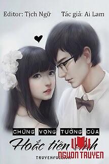Chứng Vọng Tưởng Của Hoắc Tiên Sinh - Chung Vong Tuong Cua Hoac Tien Sinh