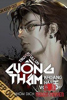 Cuồng Thám - Cuong Tham