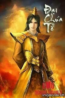 Đại Chúa Tể - Đai Chua Te