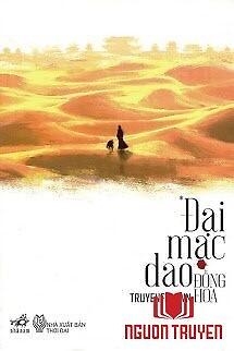 Đại Mạc Dao - Đai Mac Dao