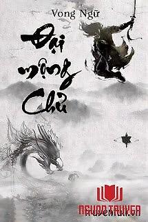 Đại Mộng Chủ - Đai Mong Chu