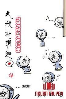 Đại Thúc Đừng Hòng Chạy (Đại Thúc Biệt Tưởng Đào) - Đai Thuc Đung Hong Chay (Đai Thuc Biet Tuong Đao)