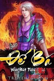 Đế Bá - Đe Ba