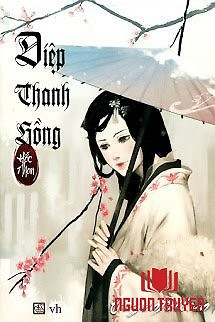 Diệp Thanh Hồng - Diep Thanh Hong