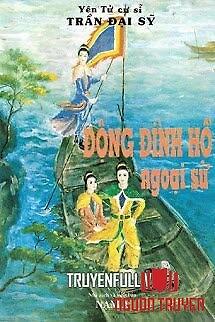 Động Đình Hồ Ngoại Sử - Đong Đinh Ho Ngoai Su