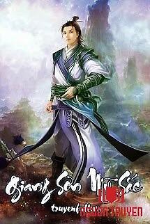 Giang Sơn Mỹ Sắc - Giang Son My Sac