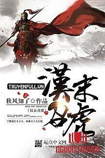 Hán Mạt Triệu Hổ - Han Mat Trieu Ho