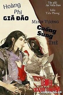 Hoàng Phi Giá Đáo: Minh Vương Cuồng Sủng Thê - Hoang Phi Gia Đao: Minh Vuong Cuong Sung The