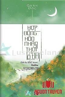Hợp Đồng Hôn Nhân Thời Cổ Đại - Hop Đong Hon Nhan Thoi Co Đai